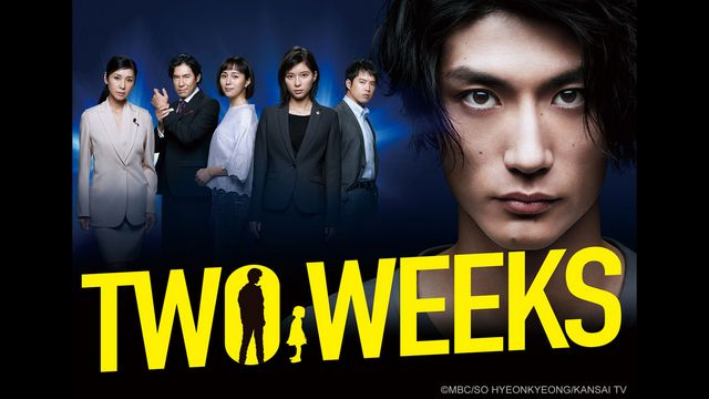 DRAMA | Program Lineup | WAKUWAKU JAPAN
