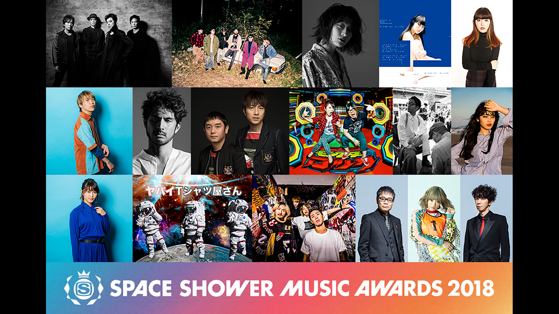 SPACE SHOWER MUSIC AWARDS 2018