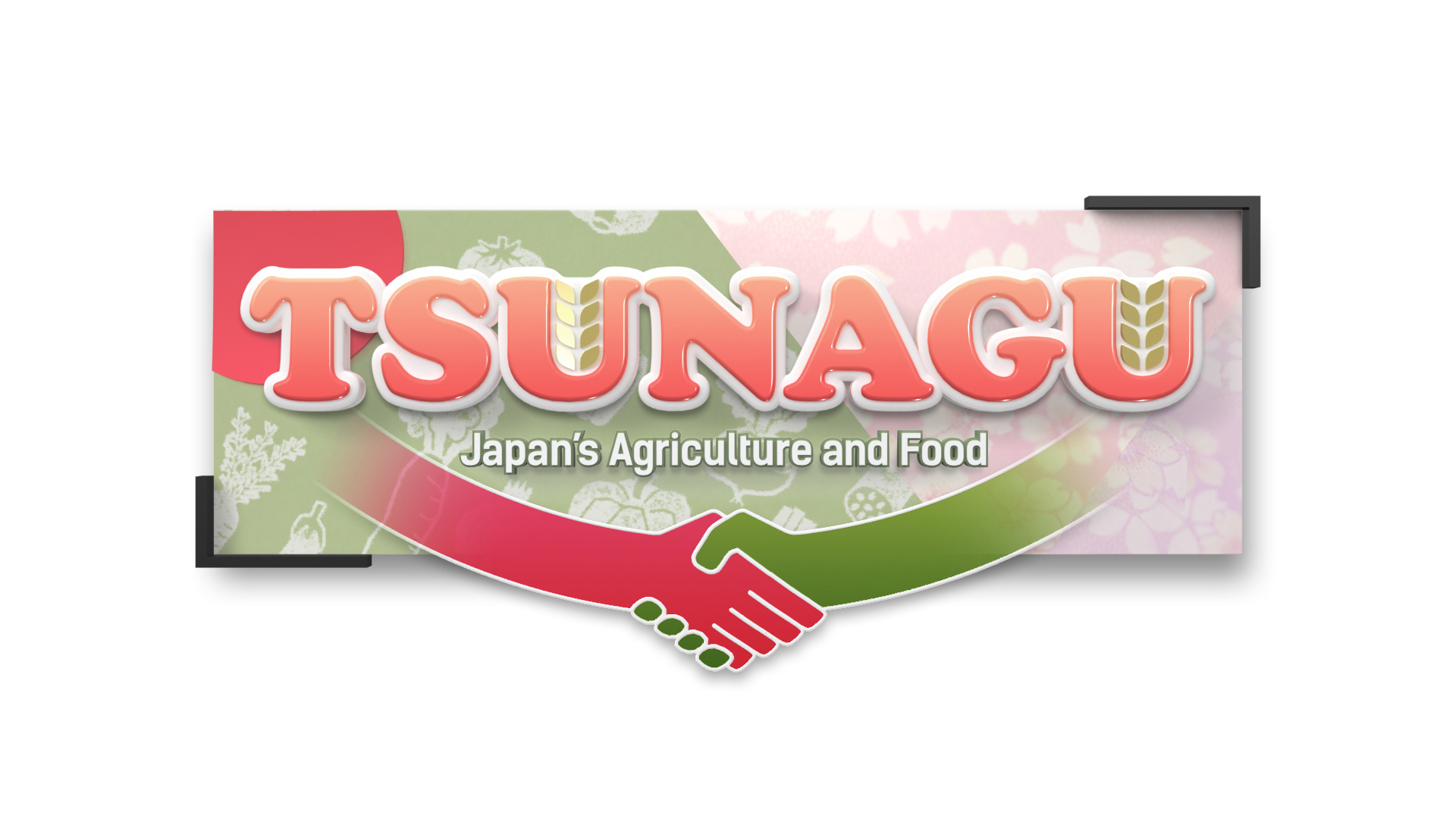 TSUNAGU: Japan's Agriculture and Food