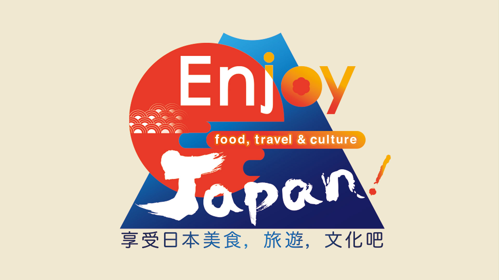 Enjoy Japan! - food, travel & culture -
