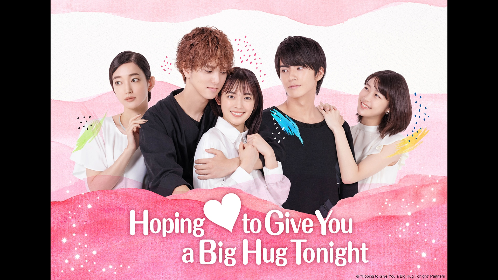 Hoping to Give You a Big Hug Tonight