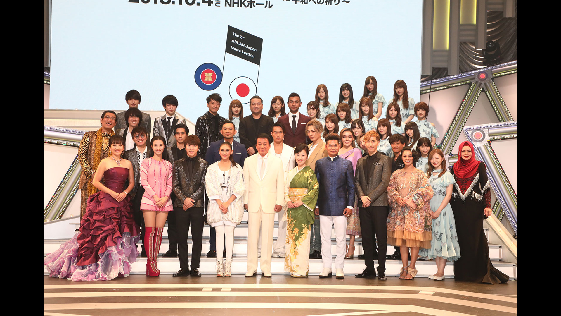 The 2nd ASEAN - JAPAN Music Festival -prayer for peace-