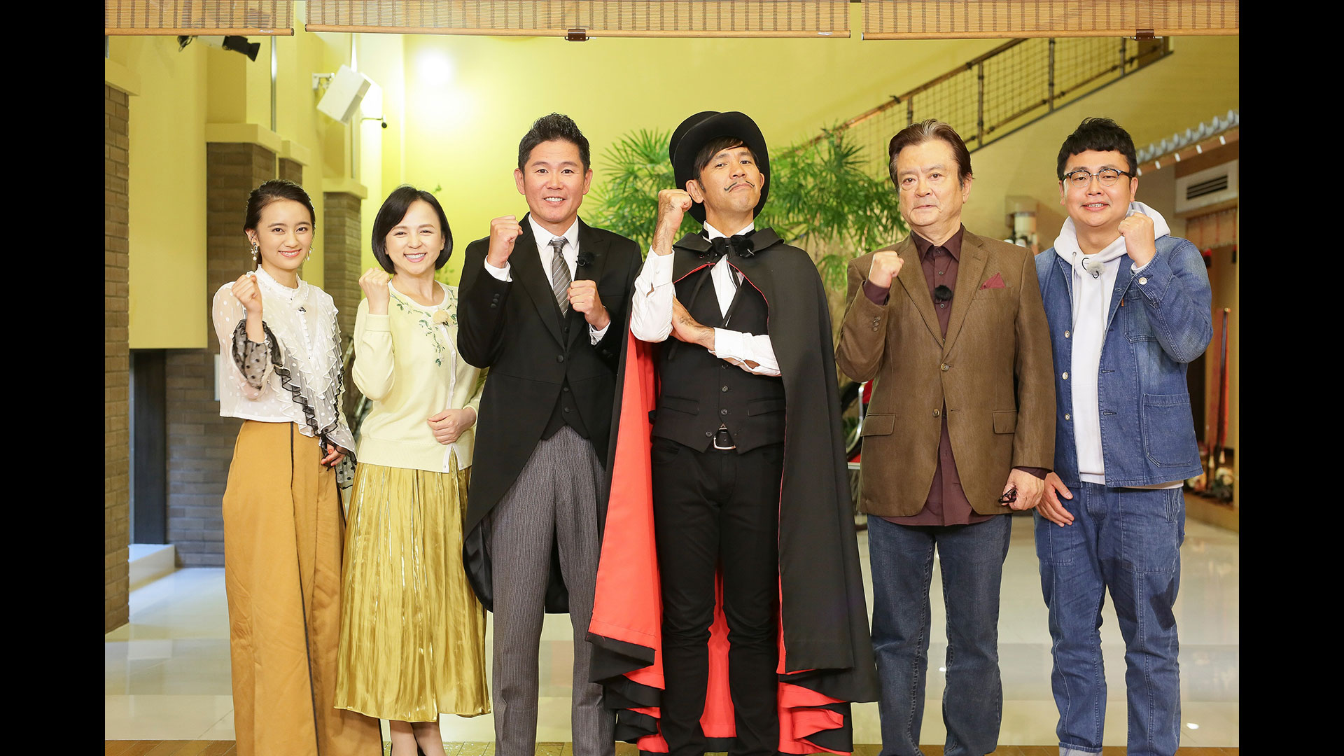 Detective Team 9 for Local Gourmet in Center of Japan