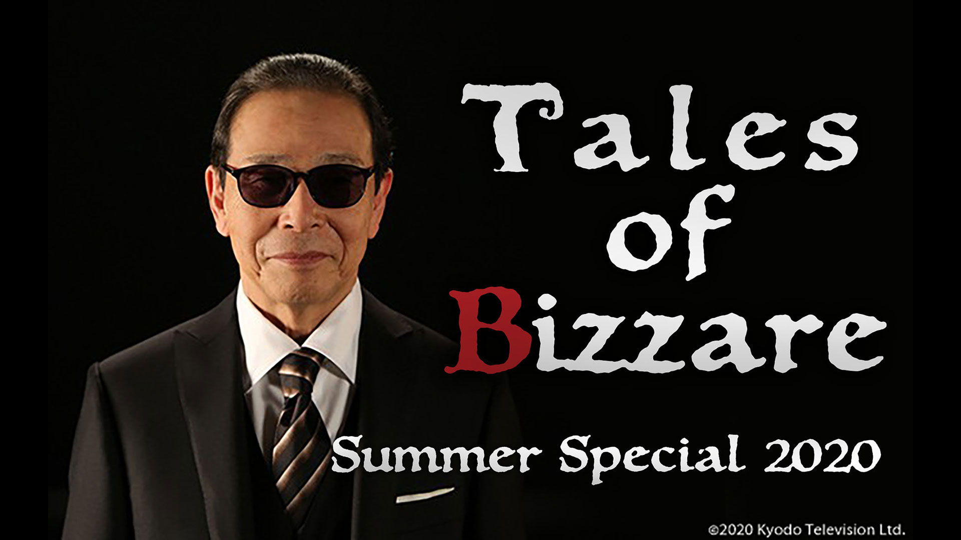 Tales of Bizzare Summer Special 2020