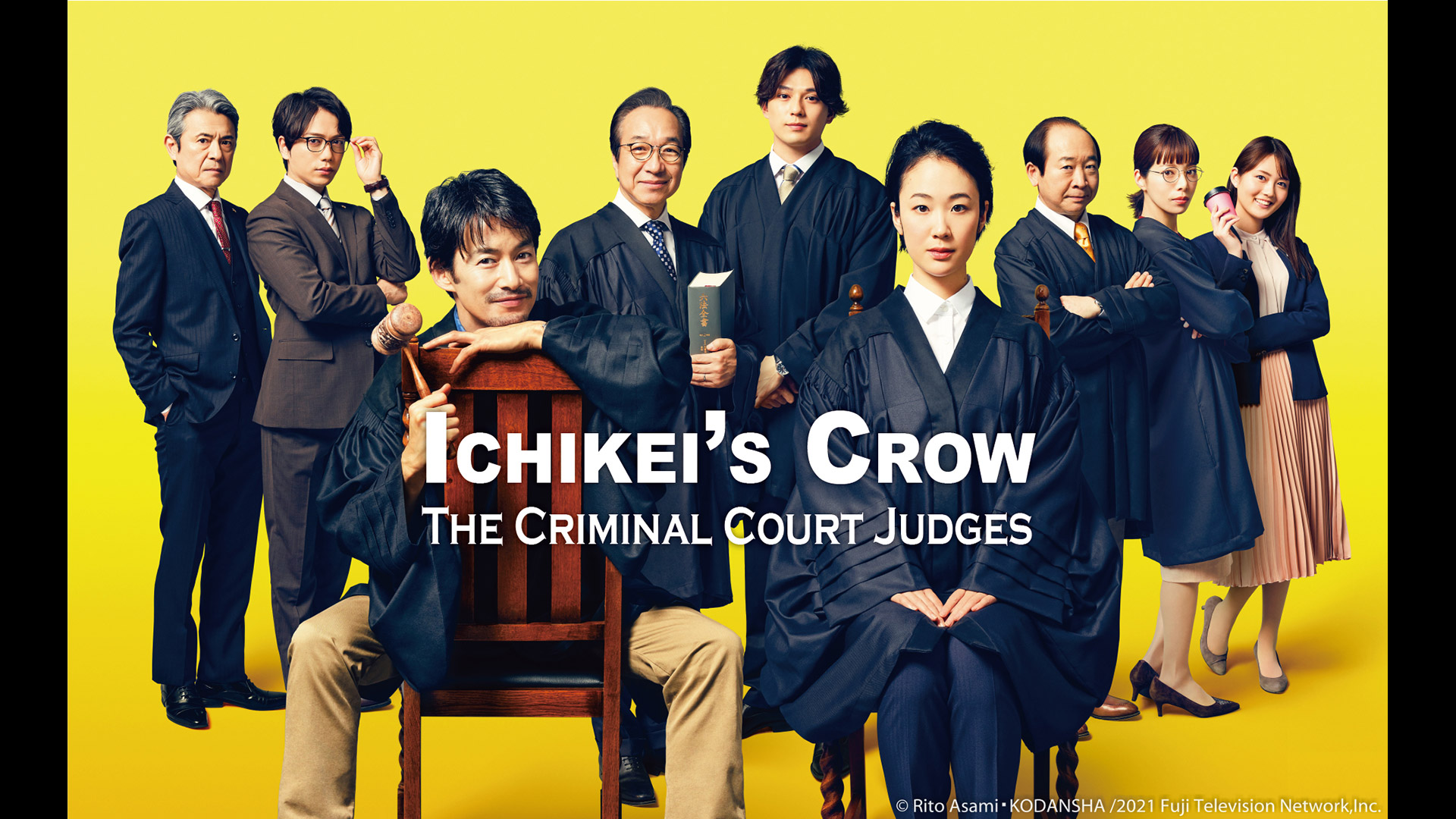 Ichikei's Crow – The Criminal Court Judges