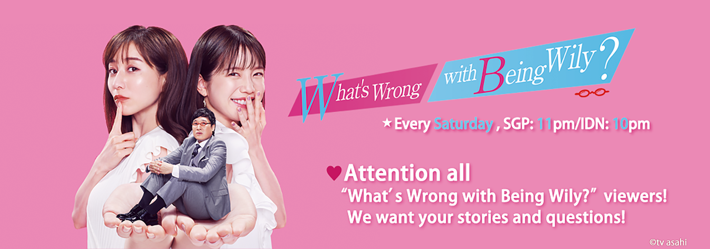 "Attention all ""What's Wrong with Being Wily?"" viewers! We want your stories and questions!"