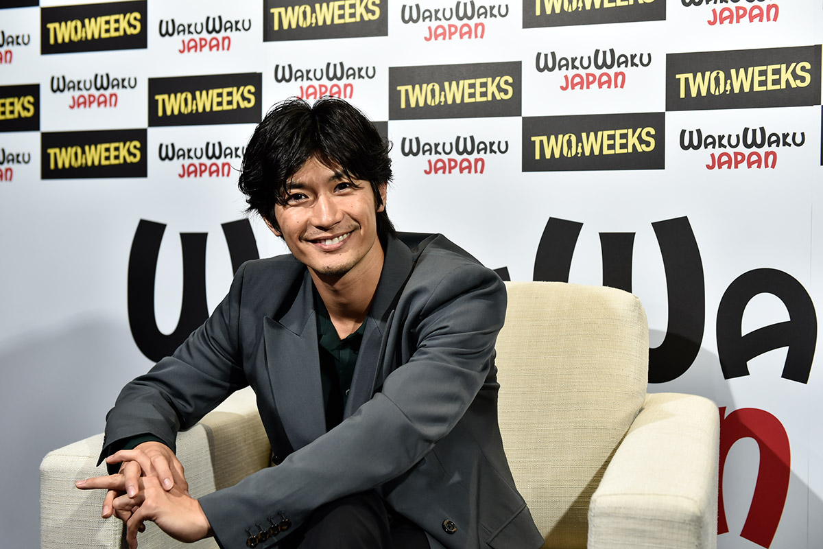 WAKUWAKU JAPAN brings Top Actor Haruma Miura to Taiwan